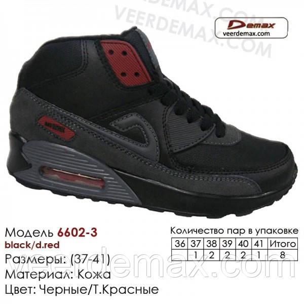 Зимние женские кроссовки Demax размеры 37-41 Air Max