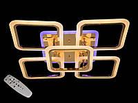 Светодиодная люстра с пультом-диммером и синей подсветкой золото А8060-4+1
