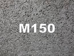 Товарний бетон P3 B10 (150) фр.5-20 до 40 км