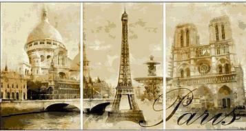 Картина по номерам 50х90 см. Триптих Babylon Париж (MS-14029)