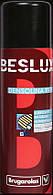 DENSOLINA RVTH SPRAY (аэрозоль 335 мл) универсальное белое масло для пищевой промышленности NSF H-1