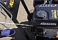 Мойка высокого давления Koshin JCE-1510UK (0598564), фото 4