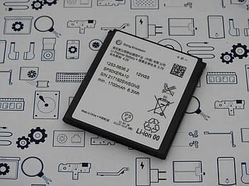 Батарея аккумуляторная Sony Xperia S LT26i Сервисный оригинал с разборки (до 10% износа)