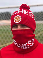 Шапка + Баф(горловик) ФК Манчестер Юнайтед /комплект красный