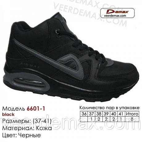 https://images.ua.prom.st/198800898_w790_h460_sportivnaya_ob___t_sinie_3.jpg