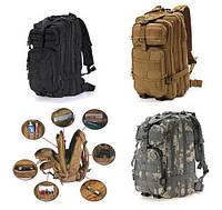 Рюкзак тактичний на 45л,з м'якою спинкою і вентиляційною сіткою, фото 1