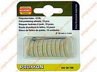 Мини диск полировальный под дискодержатель PROXXON 28798