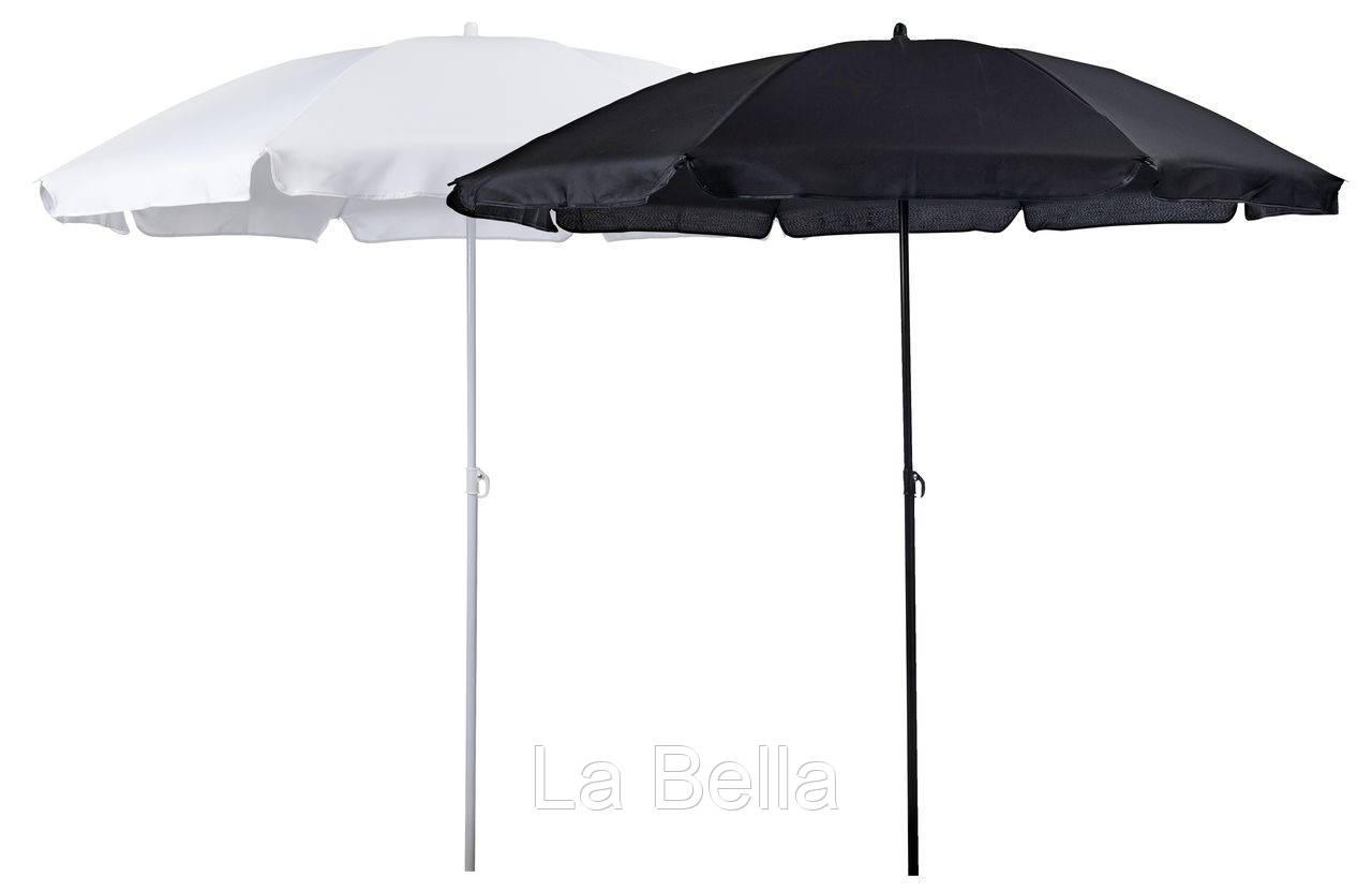 Зонт пляжный ULSTEINVIK 1,8