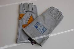 Перчатки сварщика AP-2201, XL