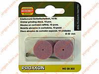 Мини (расходник) насадка шлифовальная PROXXON 28302