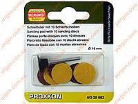Мини насадка шлифовальная PROXXON 28982