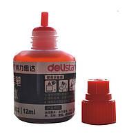 Заправка для перманентного маркера Deli красная 12мл