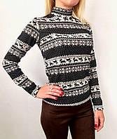 Теплый женские свитер 42- 44