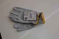 Перчатки сварочные AP-1302, XL