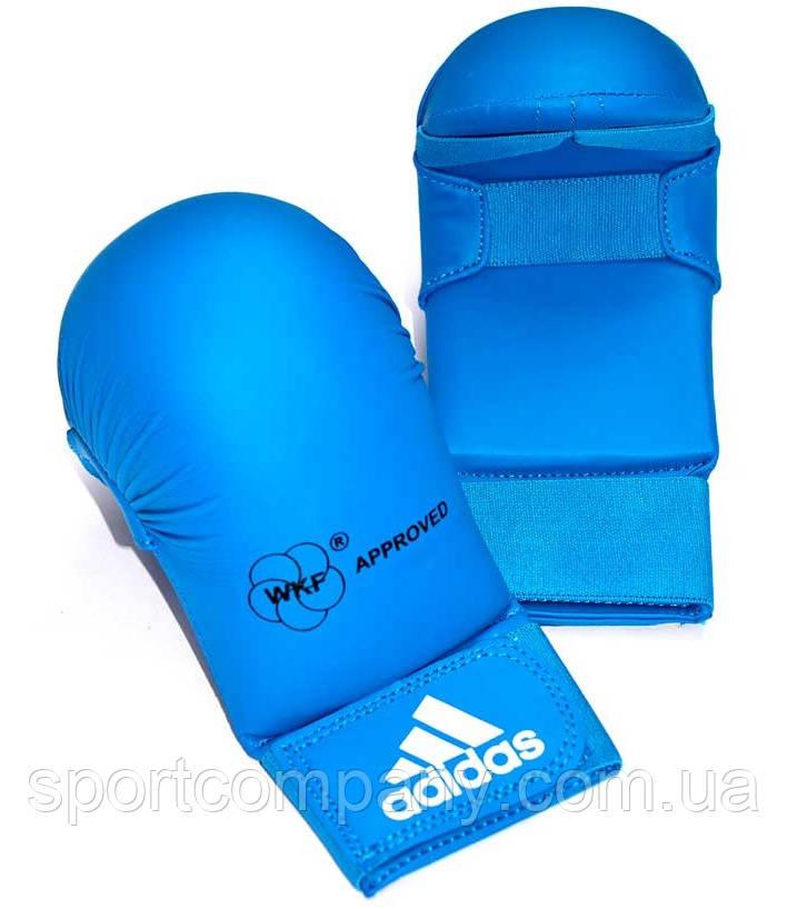 Перчатки для каратэ Adidas с лицензией WKF без большого пальца, синие
