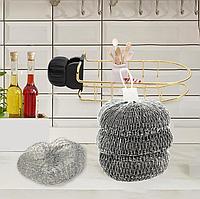 Скребок кухонный металлический, плетение 3шт