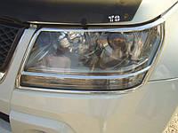 Хром накладки на передние фары Suzuki Grand Vitara