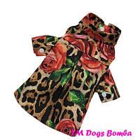 Рубашка для собак ткань атлас