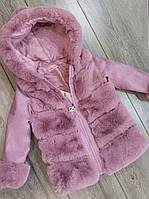Детская куртка меховая для девочки  размер 120, 130,150,160 на 6-10 лет