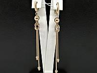 Золоті сережки. Артикул 02883/01/0, фото 1