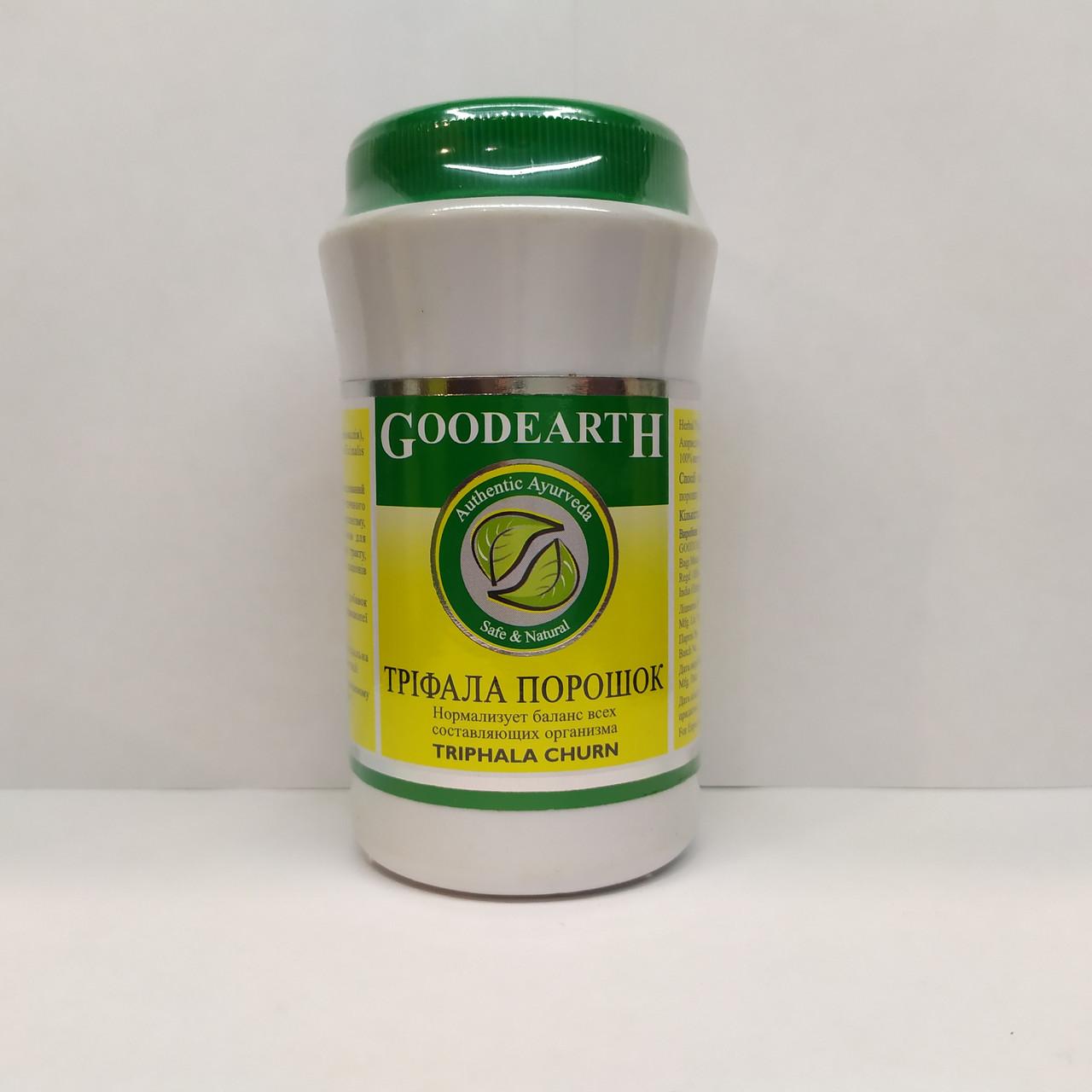 Трифала порошок (120 г) Goodcare Pharma