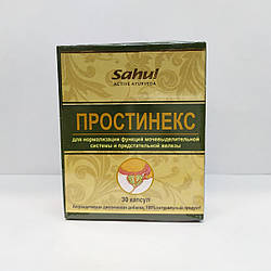 Простинекс (30 капсул) Sahul India LTD Для мужчин
