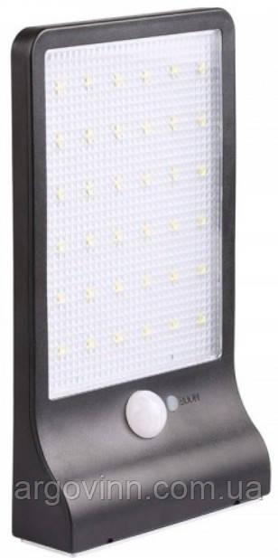 LED вуличний світильник на сонячній батареї VARGO 8W SMD (VS-701338)