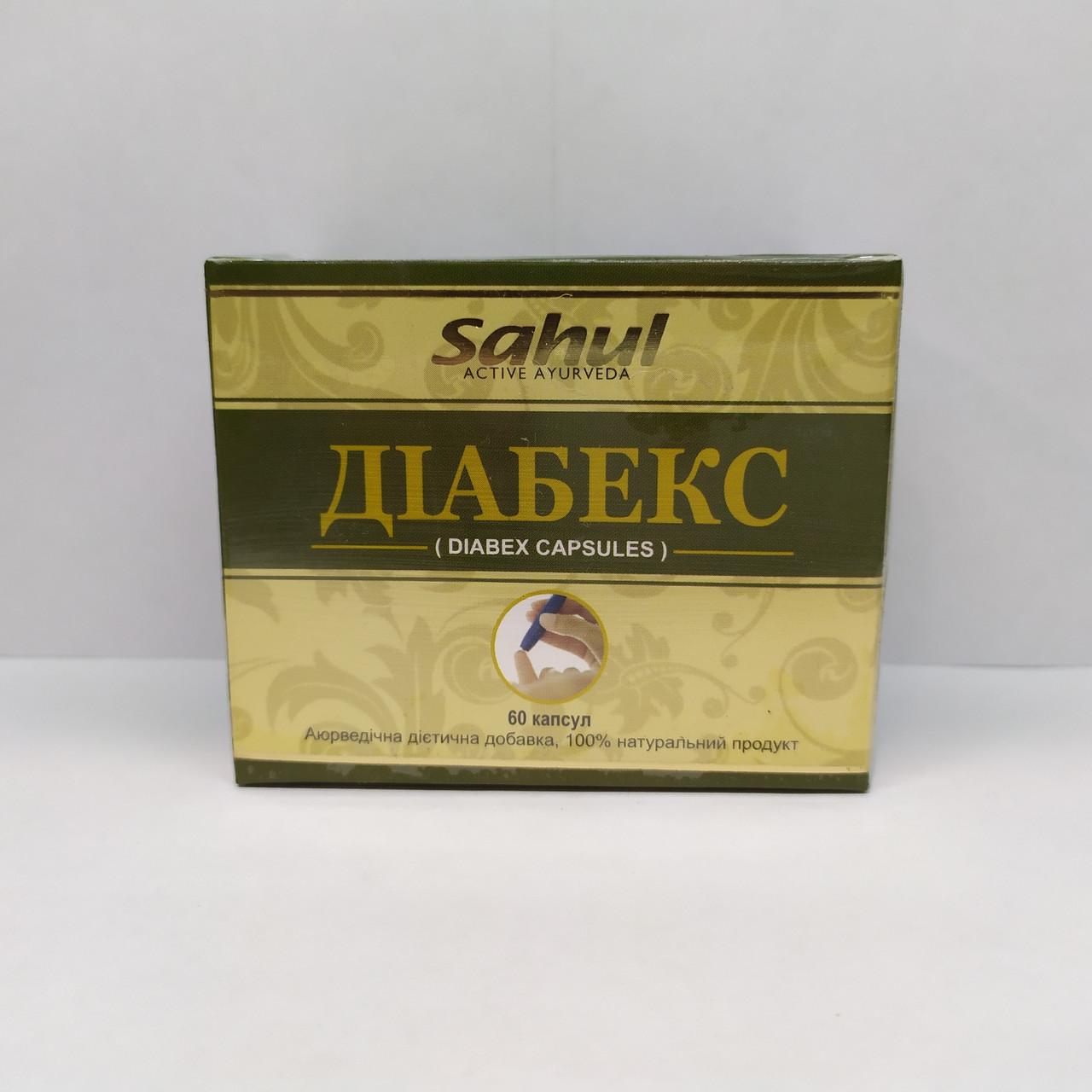 Диабэкс (60 капсул) Sahul India LTD Для профилактики сахарного диабета