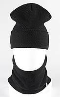 Набор подростковый шапка бафф KANTAA черный, фото 1