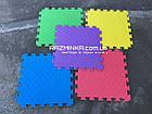 Напольное покрытие для детской игровой комнаты 500х500х10мм (1шт), фото 2