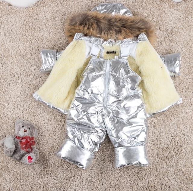 Зимний детский комплект на овчине картинка