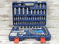 Набір інструментів KORUDA KR-4094 (94 предмета)