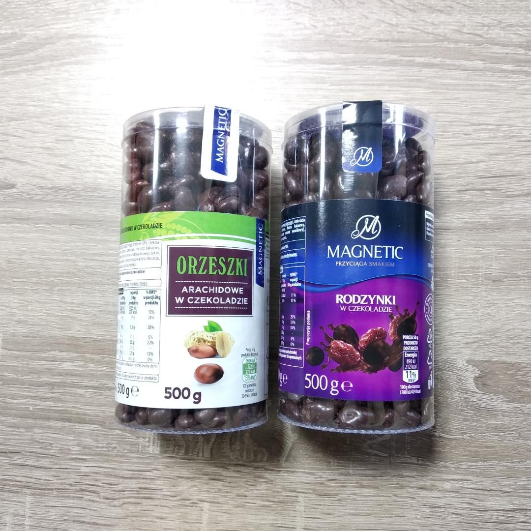 Горішки, родзинки  в шоколаді Magnetic, 500 гр.