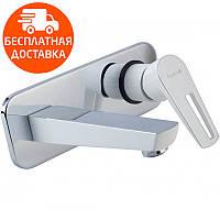 Смеситель для раковины скрытого монтажа Imprese Breclav VR-05245W хром/белый