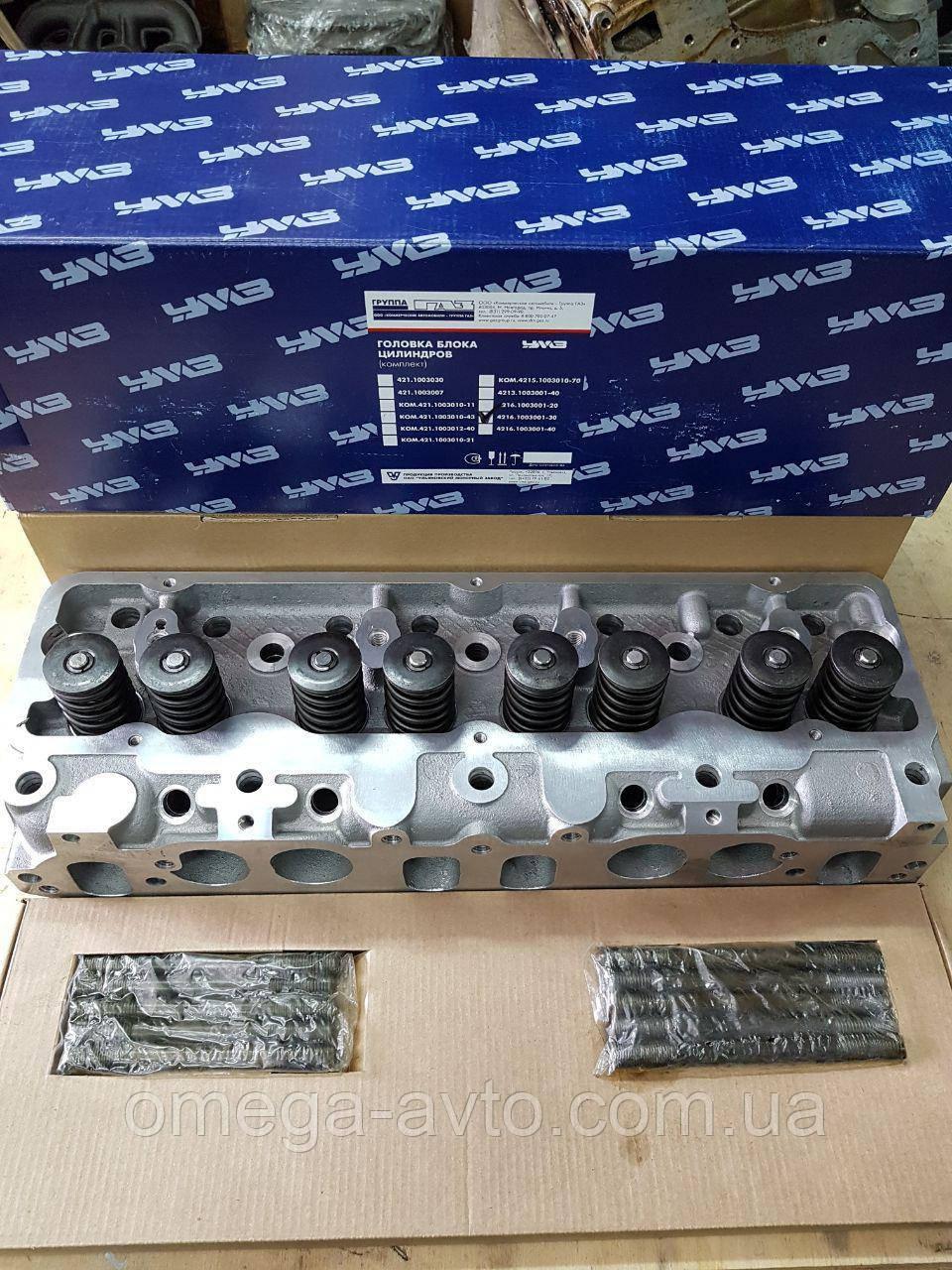 Головка блока Газель (на двигатель УМЗ 4216) (про-во УМЗ)