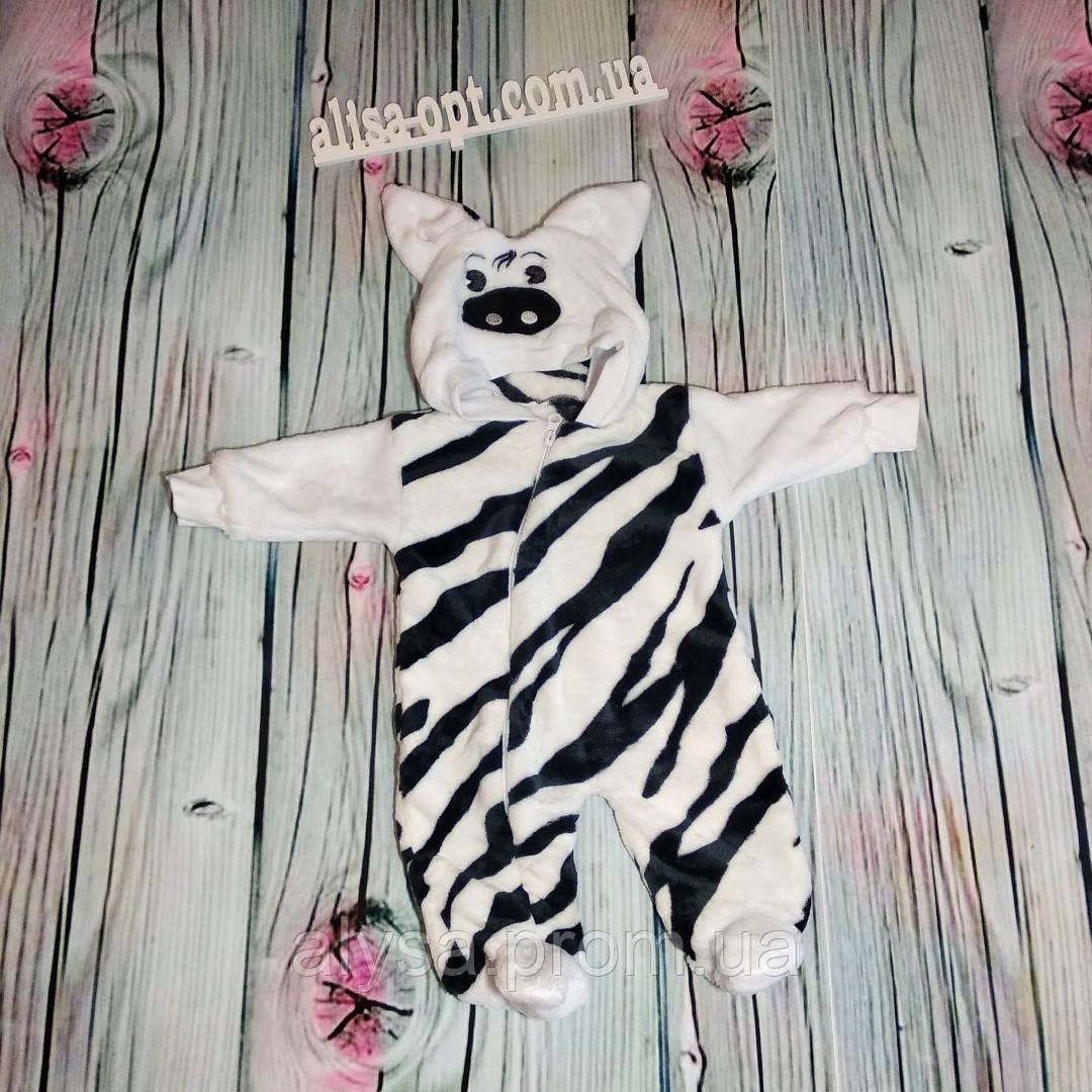 Комбинезон для новорожденного Зебра махра