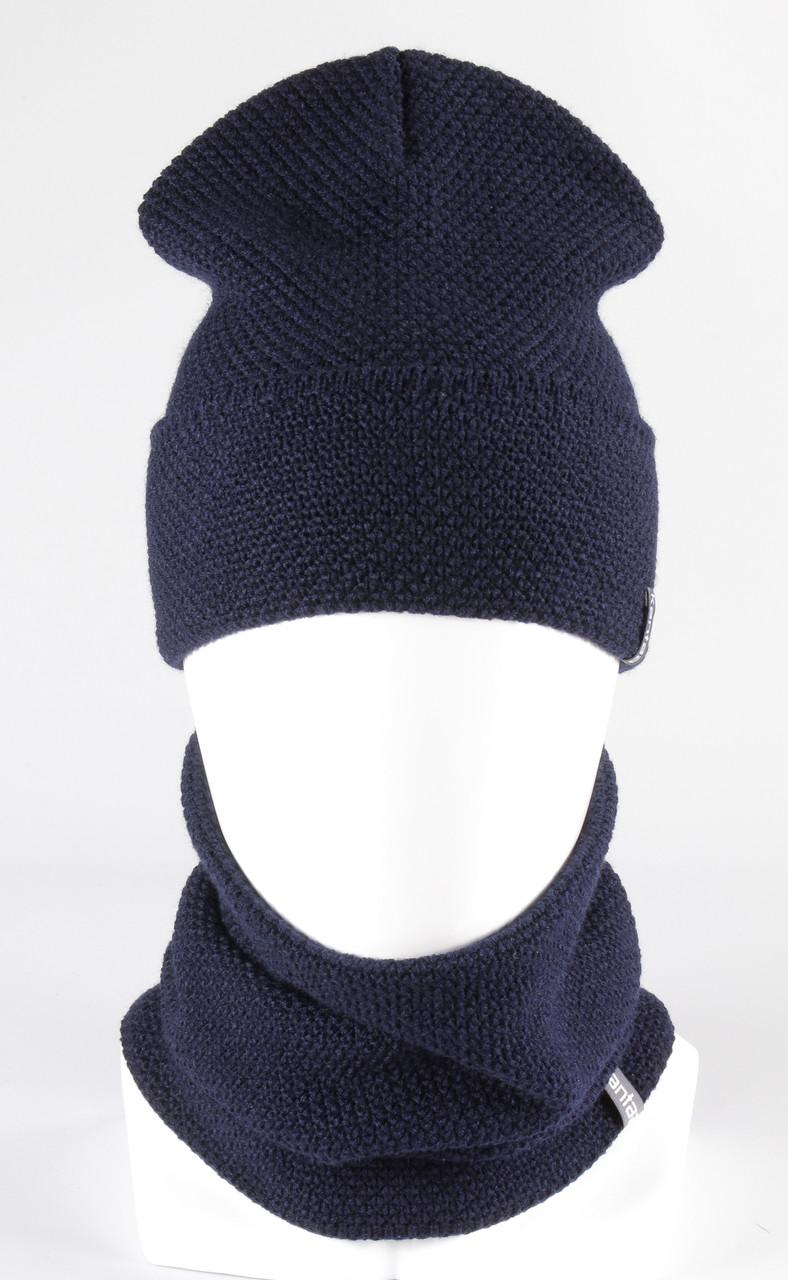 Модный набор шапка хомут KANTAA тем.синий