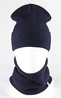 Модный набор шапка хомут KANTAA тем.синий, фото 1