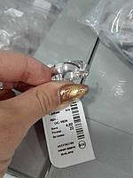 Обручка срібна гладка класична, фото 1