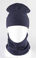 Подростковый набор шапка хомут KANTAA оптом джинс, фото 1