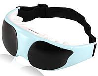 Массажер для глаз Eye Massager RMK-018