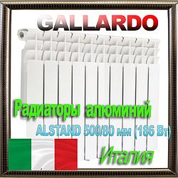 Алюминиевый радиатор GALLARDO ALSTAND 500/80 мм (186 Вт)