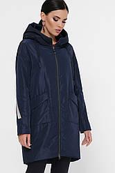 Женская теплая куртка темно-синего цвета