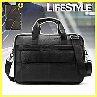 Мужская сумка из натуральной кожи Westal A4 v2