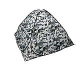 Палатка зимняя Diwa White Camouflage