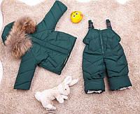 Теплый зимний полукомбинезон и куртка на овчине для мальчика 80-104 р