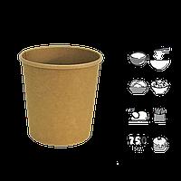 Супник крафт (26oz) 750мл 1уп/25шт (1ящ/500шт) КР11.6 (Высота 110мм, Ø 115мм)