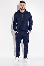 Костюм спортивный мужской с капюшоном  AG-0009980 Синий