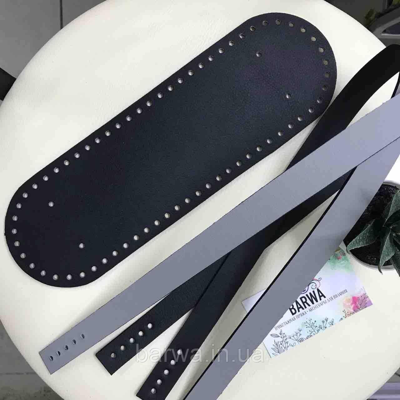 Набор для сумки ШОППЕР (эко-кожа) цвет Серо-черный