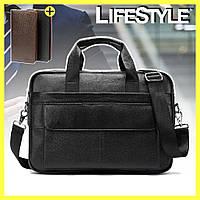 Мужская сумка из натуральной кожи Westal A4 v2 + Подарок